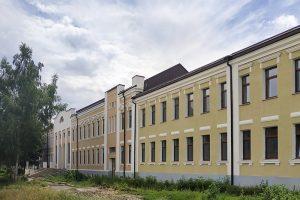 Поликлиника, г. Волчанск