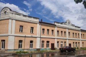 Центр надання адміністративних послуг, м.  Вовчанськ