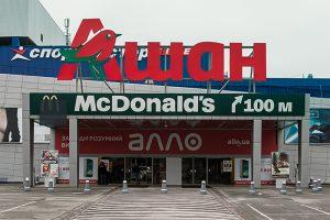 Мережа гіпермаркетів «Ашан»