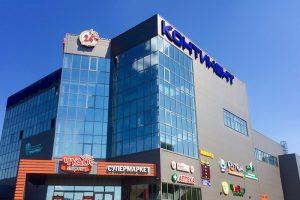 """Торгово-офісний центр """"Континент"""", м. Харків"""