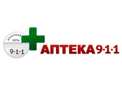 Аптека 911